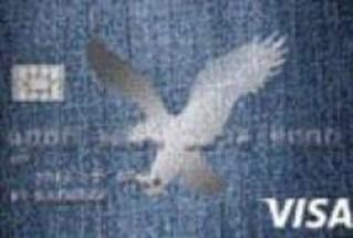 AEO Connected® Visa® Credit Card